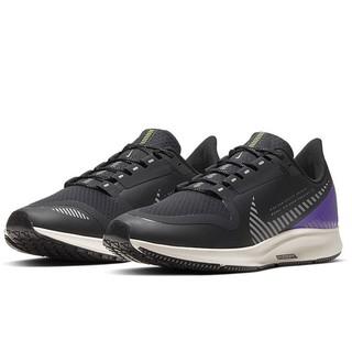 NIKE 耐克 AIR ZOOM PEGASUS36 SHIELD AQ8005 男士跑步鞋