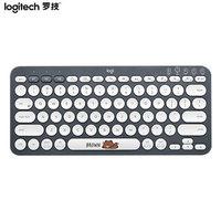Logitech 罗技 K380 多设备蓝牙键盘 LINE FRIENDS系列-布朗熊