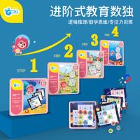 Gwiz 儿童益智类 3-6岁宝宝启智数独游戏