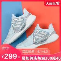 阿迪达斯男鞋清风系列2020夏季新款 climacool 休闲跑步鞋B75855