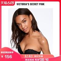 618大促 维多利亚的秘密 PINK 可拆卸肩带蕾丝小胸聚拢文胸内衣 *2件
