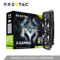索泰(ZOTAC)RTX2060super X-GAMING OC V2显卡