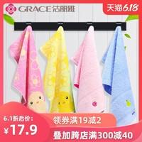 4条装 洁丽雅儿童小毛巾纯棉洗脸家用吸水全棉宝宝洗澡柔软童巾