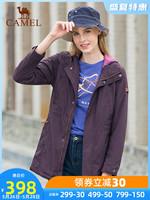 骆驼户外时尚春秋薄款潮牌冲锋衣女单层运动风衣中长防风防水外套 *2件