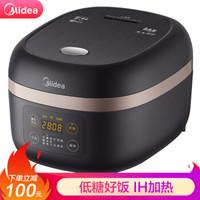美的(Midea)低糖电饭煲IH家用智能4升脱糖多功能电饭锅MB-40LS10