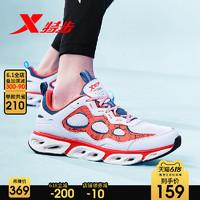 特步男鞋跑步鞋2020夏季新款运动鞋轻便耐磨休闲鞋 *3件