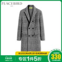 太平鸟男装 冬季新款灰色格纹毛呢大衣韩火火格子大衣外套潮流