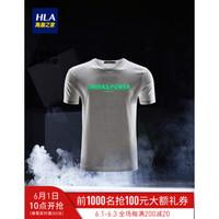 移动端 : HLA海澜之家字母款圆领短袖T恤爱国系列短T男HNTBJ2R296A 米白花纹