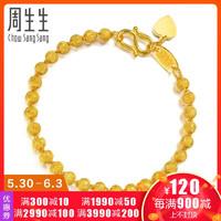 周生生(CHOW SANG SANG)珠宝足金黄金手链女款黄金首饰品圆珠手链09466B计价