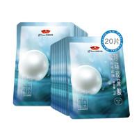 京润珍珠(gNPearl)珍珠玻尿酸水光面膜 25g*20片 补水保湿滋润珍珠粉面膜贴男女士