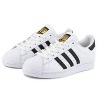 adidas 阿迪达斯 JOA72 EG4958 中性经典鞋