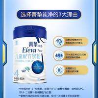 Eleva 菁挚 Abbott 雅培 菁挚 儿童配方奶粉 900g 4罐装