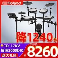 Roland罗兰电子鼓TD-4KP TD-11K TD-11KV TD-17K 17KVX架子鼓电鼓