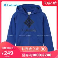 Columbia哥倫比亞戶外20春夏新品男女童兒童戶外防曬衛衣AB0061
