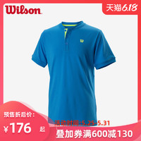 Wilson威尔胜青少年夏季短袖快干T恤圆领男儿童运动速干T恤B UWII