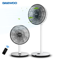 大宇(DAEWOO)智能直流变频空气循环台地扇 R1206DC