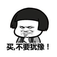 京东 食尚厨具 疯狂618品类促销汇总
