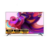 Changhong 长虹 55A6U 液晶电视 55英寸