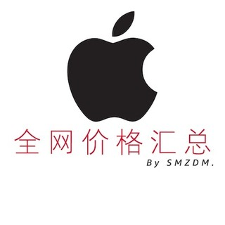 iPhone、iPad、AirPods 全网价格汇总,618 至强购买攻略
