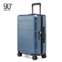 90分行李箱 商务PC旅行箱男女 静音万向轮拉杆箱尼罗河 24英寸托运箱 蓝色