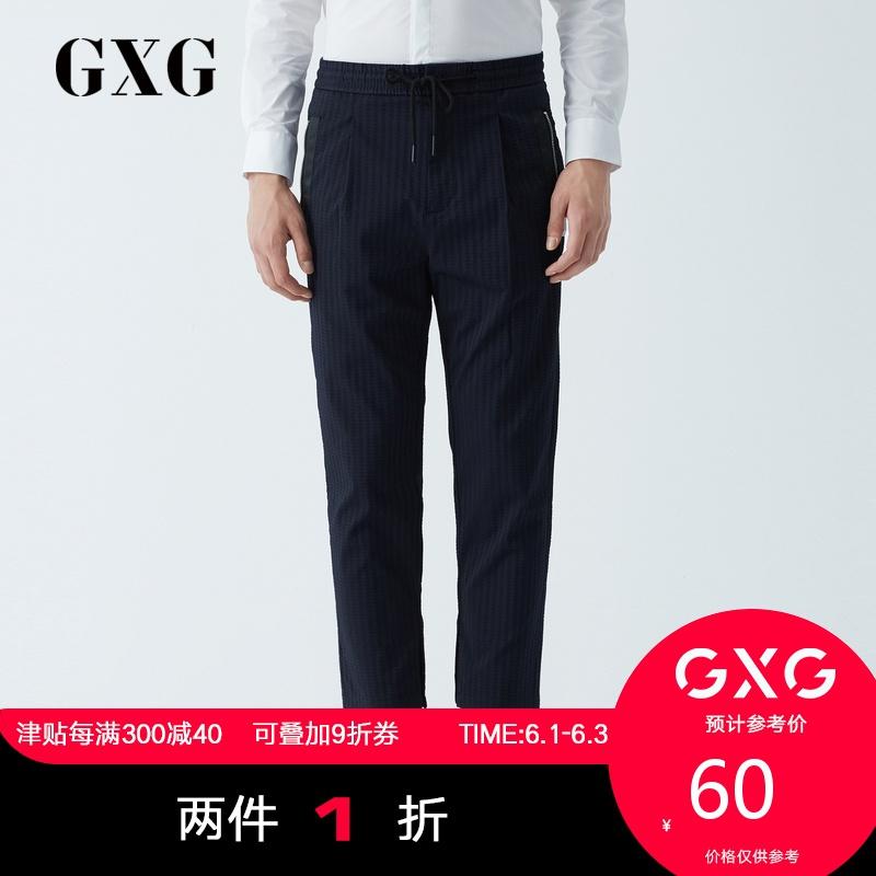 GXG 181202550 男士休闲裤