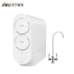 JIWU 苏宁极物 R600-W1 直饮净水器 600加仑