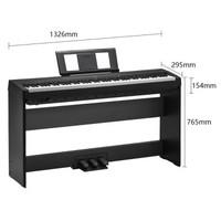 雅马哈电钢琴P48数码钢琴88键重锤直降480元