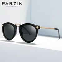 PARZIN 帕森 PZPOL9231 女士时尚墨镜