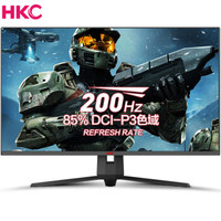 HKC/惠科 31.5英寸 VA面板 三边微边 144-200Hz可选