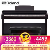 罗兰(Roland)电钢琴RP30 智能带盖88键重锤电子钢琴 专业初学者家用立式数码钢琴+木质琴架+全套礼包
