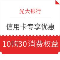 今日好券|7.6上新:京东福利金大放送 兑换199-10元/399-20元全品券