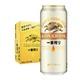 KIRIN  麒麟  一番榨啤酒 500ml*24听 129元包邮(需用券)
