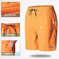 Columbia 哥伦比亚 AE0147 男士速干短裤