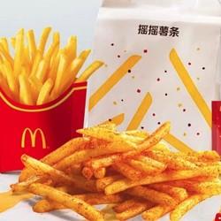 天猫麦当劳中国官方旗舰店 好价汇总