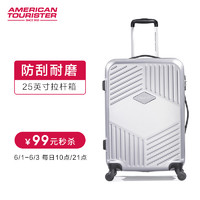 美旅25寸拉杆箱万向轮女行李箱男大容量旅行箱DU8