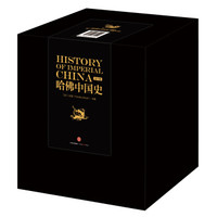 《哈佛中国史》(精装、全6册)