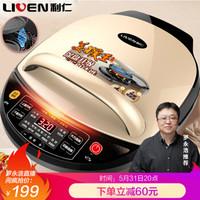 利仁(Liven)电饼铛家用双面加热可拆洗煎饼烙饼锅煎烤机25MM加深烤盘三明治早餐机-D3020S