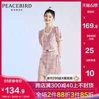 太平鸟小清新两件套套装2020年夏季新款水粉色格纹休闲时尚套装女