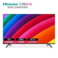 海信 VIDAA  32V1F-R 32英寸 液晶电视 *2件