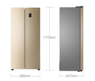 Haier 海尔 BCD-480WBPT 变频对开门冰箱 480L 炫金