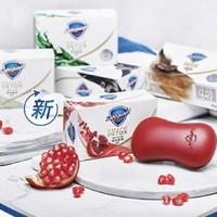 Safeguard 舒肤佳 排浊香皂5块装(红石榴+咖啡+茶树油+海藻+竹炭)