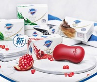 舒肤佳排浊香皂 超值5块装(红石榴+咖啡+茶树油+海藻+竹炭 除菌 洗去99.9%细菌 洗手洁面通用) *3件