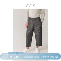 COS男装 松紧腰纯棉长裤灰色0742719005