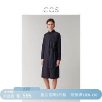 COS女装 系带工装风衬衫连衣裙藏青色2020春夏新品0872733001