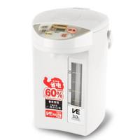 ZOJIRUSHI 象印 CV-CSH30C 电热水瓶 3L