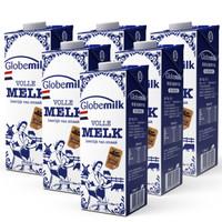 Globemilk 荷高 全脂纯牛奶 1L 6盒 *4件