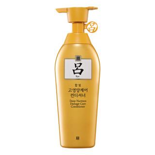 Ryo 吕 含光耀护金萃养护护发乳  单瓶 400ml *4件