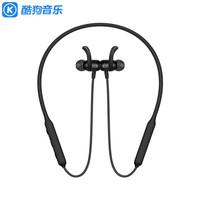 kugou 酷狗 M3 Pro 蓝牙耳机