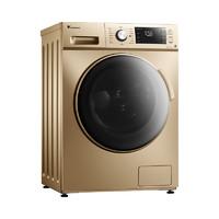 LittleSwan 小天鹅 TG100VN60DG 滚筒洗衣机 10kg