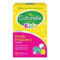 Culturelle 康萃乐 美国儿童益生菌咀嚼片 30粒 *2件